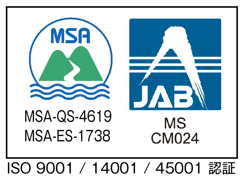 iso-01-1