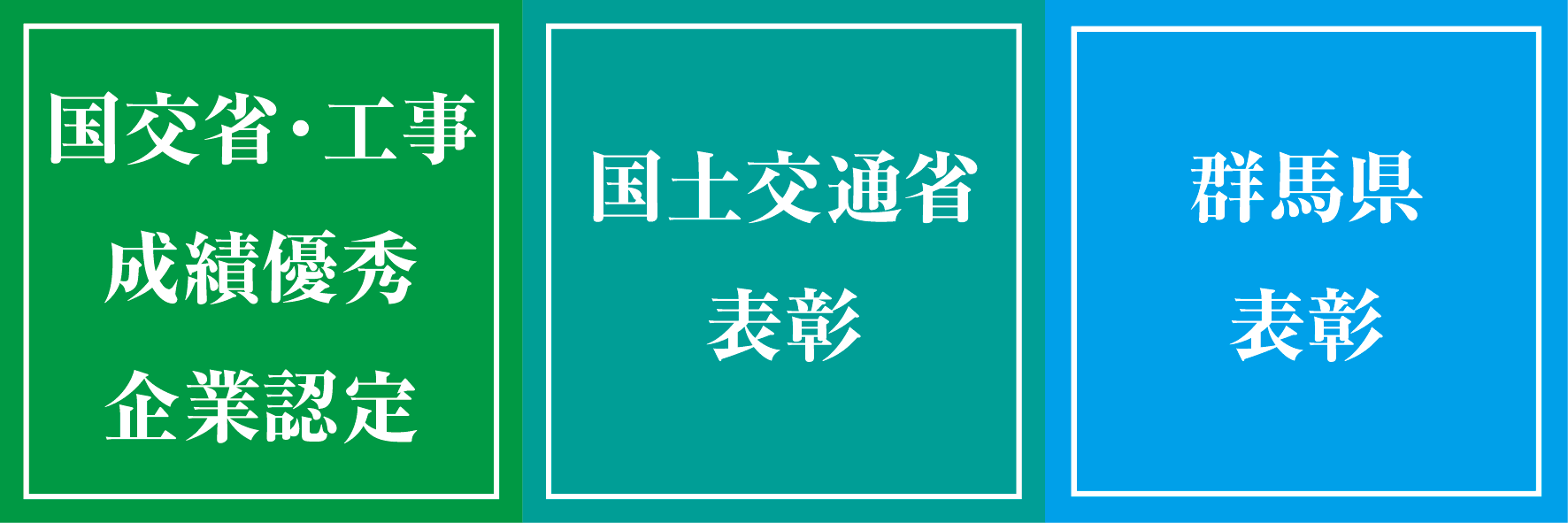 hyosho0042