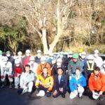 ~ 森林整備ボランティア活動:2020冬お疲れさまです! ~